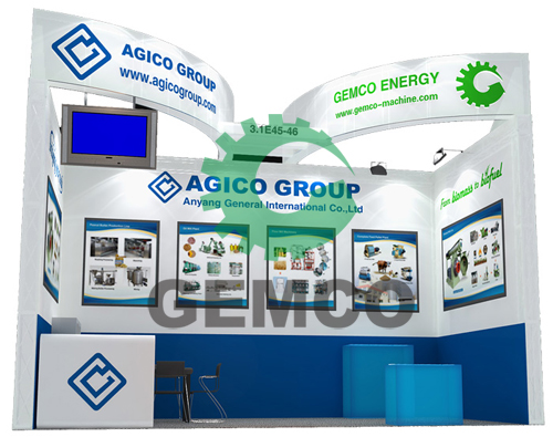 Gemco will go to the 115th Session China Import and Export Fair in April, 2014